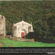 Postales: POSTAL ESTRELLA GALICIA 2003 - IGLESIA DE INCIO. Lote 95812299