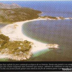 Postales: POSTAL ESTRELLA GALICIA 2003 - ISLAS CÍES. Lote 95812751
