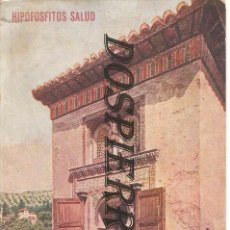 Postales: POSTAL-PUBLICIDAD, HIPOFOSFITOS SALUD, LAB. CLIMENT-TORTOSA, GRANADA-ALHAMBRA, PUERTA DE LA MEZQUITA. Lote 95825719