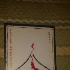 Postales: POSTAL GENJI DAWN OF THE SAMURAI PLAYSTATION 2. Lote 96003996
