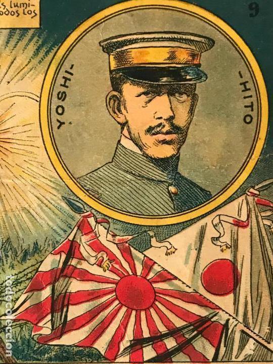 Postales: Exclusiva Tarjeta postal publicidad de Cafés La Estrella de José Gomez Tejedor - Foto 4 - 96527727