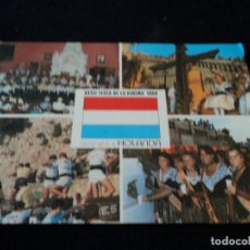 Postales: BODEGAS TORRES XXVIII FESTA DE LA VAREMA DEDICADA A HOLANDA CIRCULADA 1991. Lote 97418815