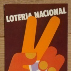Postales: LOTERIA NACIONAL - CARTEL PROMOCIONAL 1977. Lote 97977695