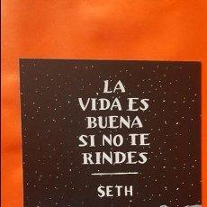 Postales: POSTAL EDITORIAL SALAMANDRA LA VIDA ES BUENA SI NO TE RINDES. Lote 268774669