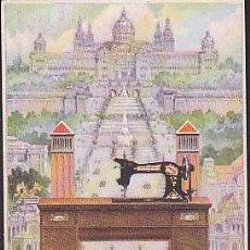 Postales: POSTAL PUBLICITARIA MAQUINAS DE COSER Y BORDAR WERTHEIM. Lote 100629963