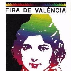 Postales: == A1426 - POSTAL - FIRA DE VALENCIA - JULIOL 1988. Lote 101501335