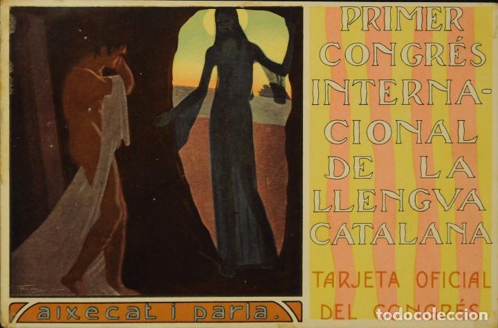I CONGRES LLENGUA CATALANA - 1906 - CIRCULADA Y DORSO DIVIDIDO (Postales - Postales Temáticas - Publicitarias)
