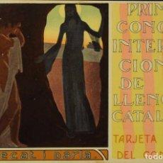 Postales: I CONGRES LLENGUA CATALANA - 1906 - CIRCULADA Y DORSO DIVIDIDO. Lote 103266787