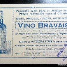 Postales: POSTAL PUBLICITARIA POST CARD VINO BRAVAIS MALAGA PARIS LE PONT ALEXANDRE III L´ESPLANADE HOTEL . Lote 103443111