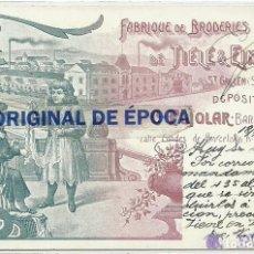 Postales: (PS-53653)POSTAL PUBLICITARIA TIRAS BORDADAS C.PUJOLAR - BARCELONA. Lote 103511595