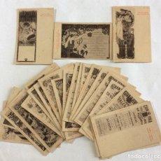 Postales: CONJUNTO DE 25 POSTAL.PUBLICIDAD CARTELES ANUNCIADORES FERIA DE JULIO DE 1903. VALENCIA.. Lote 103512591