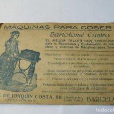 Postales: MAGNIFICA ANTIGUA TARJETA POSTAL,MAQUINAS PARA COSER BARTOLOME CASTRO,EL MEJOR TALLER HOY CONOCIDO. Lote 103837363