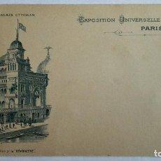 Postales: POSTAL PUBLICIDAD, BENEDICTINE, EXPOSICION UNIVERSAL PARIS 1900, PALACIO OTOMANO. Lote 104078803