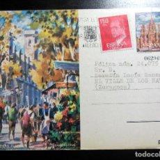 Postales: POSTAL POST CARD PUBLICIDAD PREVISION ARAGONESA ZARAGOZA CALLE VISTA ALEGRE RAMBLA FLORES BARCELONA. Lote 104408191