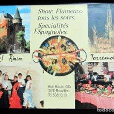 Postales: POSTAL POST CARD BRUXELLES GRAND PLACE BRUSELAS EL RINCON DE TORREMOLINOS. Lote 104642639
