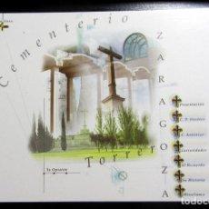 Postales: POSTAL POST CARD CARTE POSTALE CEMENTERIO DE TORRERO ZARAGOZA EQX ESTUDIO DE DISEÑO. Lote 104648695