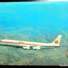 Postales: POSTAL POST CARD CARTE POSTALE IBERIA JET DOUGLAS DC-8/52 TURBOFAN. Lote 104649127