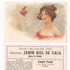 Postales: ANTIGUA POSTAL PUBLICITARIA MODERNISTA VERDADERO JABON HIEL DE VACA MARCA LA GIRALDA. Lote 104994767