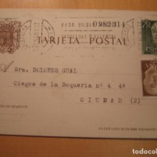 Postales: POSTAL PUBLICITARIA ANTIGUA TIENDA LA SALDADORA CARDENAL CASAÑAS BARCELONA CIRCULADA. Lote 105112647