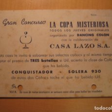 Postales: POSTAL PUBLICITARIA ANTIGUA COÑAC CONQUISTADOR SOLERA 930 CONCURSO LA COPA MISTERIOSA CASA LAZO. Lote 105112831