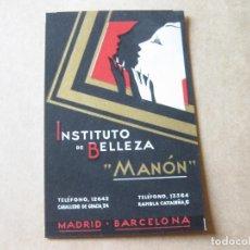 Postales: POSTAL DE MENOR TAMAÑO DEL INSTITUTO DE BELLEZA MANÓN. MADRID BARCELONA. Lote 105184291