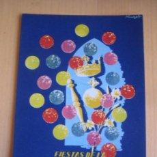 Postales: POSTAL ORIGINAL ANTIGUA FIESTAS DE LA MERCED FESTES DE LA MERCE 1958 PERFECTO ESTADO. Lote 105258011