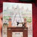 Postales: POSTAL PUBLICITARIA MAQUINAS DE COSER Y BORDAR WERTHEIM-SIN CIRCULAR. Lote 105717471