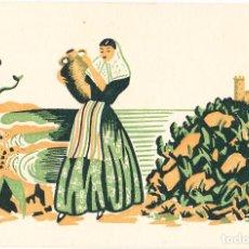 Postales - POSTAL PUBLICIDAD RECUERDOS MARISOL - MALLORCA - 107092151