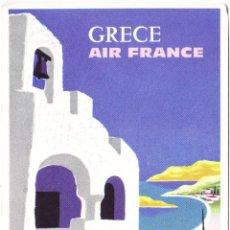 Postales: POSTAL PUBLICIDAD AIR FRANCE - GRECE GRECIA. Lote 107093123