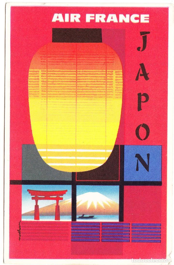 POSTAL PUBLICIDAD AIR FRANCE - JAPON (Postales - Postales Temáticas - Publicitarias)