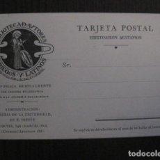 Postales: BIBLIOTECA AUTORES GRIEGOS Y LATINOS -POSTAL PUBLICITARIA -VER REVERSO -(51.255). Lote 107682719