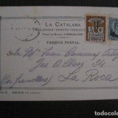 Postales: LA CATALANA - SEGUROS CONTRA INCENDIOS -POSTAL PUBLICITARIA -VER REVERSO -(51.256). Lote 107682911