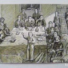 Postales: POSTAL ACTO PUBLICO DEL SORTEO EN LA LOTERIA PRIMITIVA. DIRECCION GENERAL DE TRIBUTOS ESPECIALES. Lote 107729467