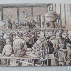 Postales: POSTAL SORTEO NAVIDEÑO DE LA LOTERIA. GRABADO 1873. DIRECCION GENERAL DE TRIBUTOS ESPECIALES. Lote 107729627