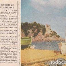 Postales: RARA POSTAL DE 1962. COSTA BRAVA, 10- LLORET DE MAR. CONCURSO Y PUBLICIDAD. VER FOTOS (442). Lote 107806239