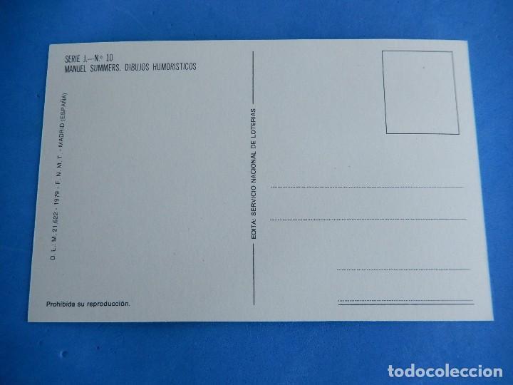 Postales: Lotería Nacional. Colección de tarjetas postales. Serie J. Dibujos de Sumer. - Foto 7 - 108216063