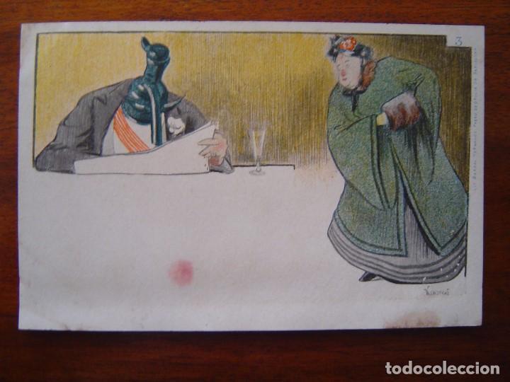 Postales: 10 POSTALES de SIFON LUSTRAL ( SERIE COMPLETA ) 1902 ILUSTRADAS POR VALLHONRAT - sin circular - Foto 7 - 108451355