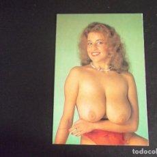 Postales: PUBLICITARIAS-V42-II-FANTASY CARD,S.A.-CODE 3/88-DANUTA-FOTO RICHARD FITZGERALD. Lote 108905095