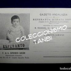 Postales: ANTIGUA POSTAL PUBLICITARIA ESPERANTO. GAZETO ANDALUZIA. SAN FERNANDO, CADIZ. CIRCA 1900. Lote 109820615