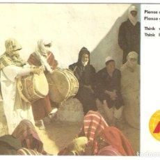 Postales: PUBLICITARIA, IBERIA, MARRUECOS, 1970, SIN CIRCULAR. Lote 110079555