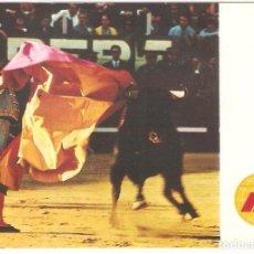 Postales: PUBLICITARIA, IBERIA, FIESTA DE TOROS, 1970, SIN CIRCULAR. Lote 110079575