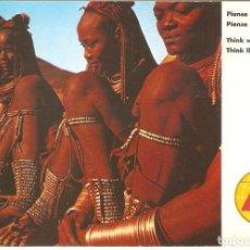 Postales: PUBLICITARIA, IBERIA, AFRICA, 1970, SIN CIRCULAR. Lote 110079603