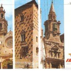 Postales: PUBLICITARIA, IBERIA, CORDOBA, SALAMANCA, CADIZ, 1970, SIN CIRCULAR. Lote 110079643
