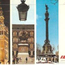Postales: PUBLICITARIA, IBERIA, SEVILLA, MADRID, BARCELONA, 1970, SIN CIRCULAR. Lote 110079655