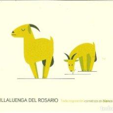 Postales: POSTAL - PUEBLOS BLANCOS - VILLALUENGA DEL ROSARIO. Lote 130633863