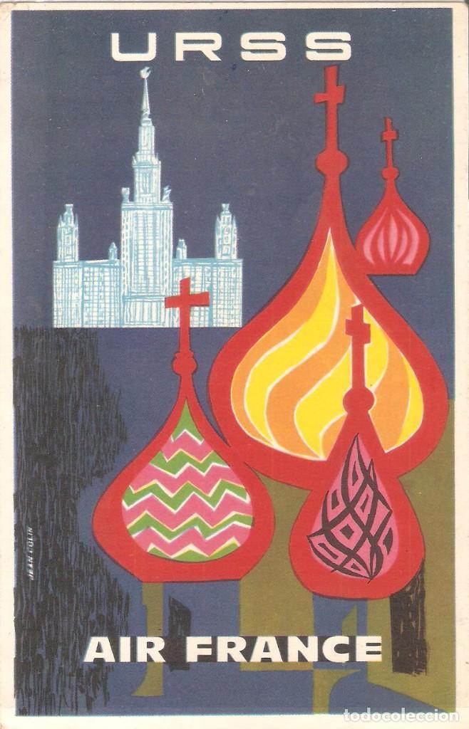 PUBLICITARIA, AIR FRANCE, URSS, SIN CIRCULAR (Postales - Postales Temáticas - Publicitarias)