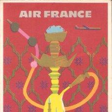 Postales: PUBLICITARIA, AIR FRANCE, PROCHE-ORIENT, SIN CIRCULAR. Lote 110127307