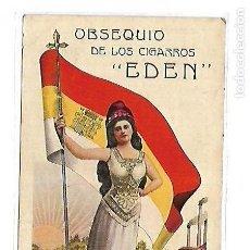 Postales: TARJETA POSTAL PUBLICITARIA - OBSEQUIO DE LOS CIGARROS EDEN. REPUBLICA ESPAÑOLA.. Lote 110168915