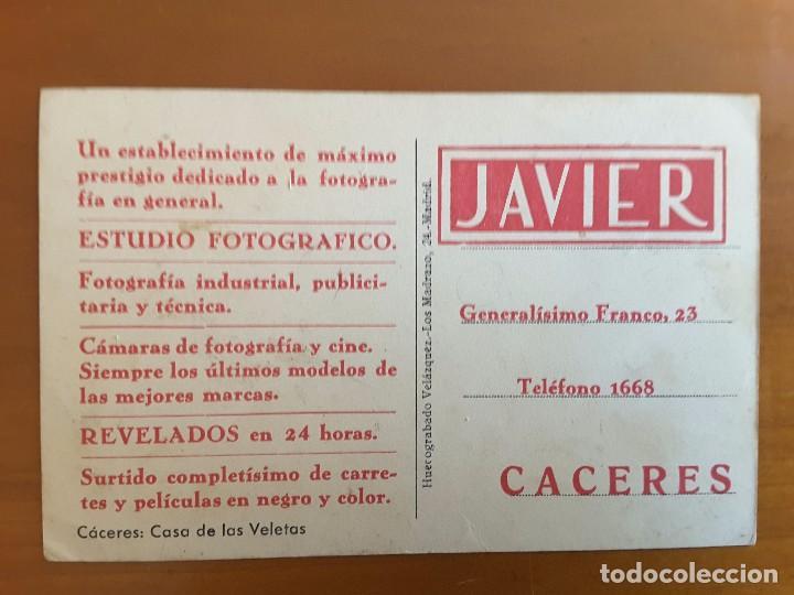 POSTAL PUBLICITARIA - CÁCERES (Postales - Postales Temáticas - Publicitarias)
