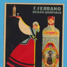 Postales: ANÍS DE LA ASTURIANA. F. SERRANO. OVIEDO - QUINTANAR. Lote 111707527